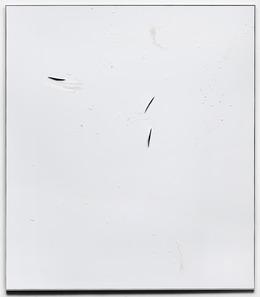 , 'O.T.,' 2014, dépendance