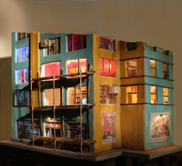 , 'Communist apartment #2 (collaboration with Idan Levin),' 2013, Studio la Città