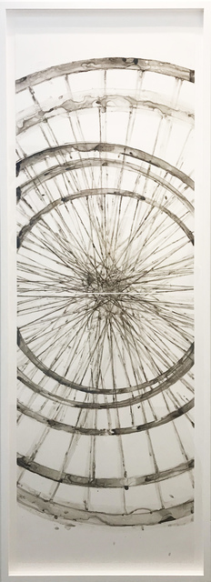 , 'Sonic,' , Maybaum Gallery