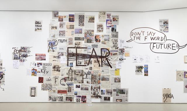 , 'Fear,' 2018, Jane Lombard Gallery