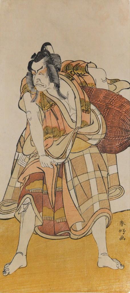 Kabuki Actor Ichikawa Danjuro V as Matsuo-maru
