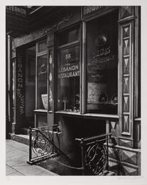 The Lebanon Restaurant 88 Washington Street