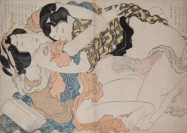 , 'A Wild Embrace for Long Enjoyment,' ca. 1812, Ronin Gallery
