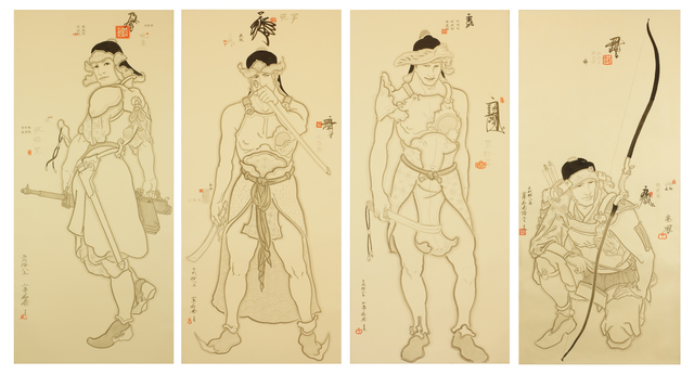 , 'Warrior 1-4,' 2006, Longmen Art Projects