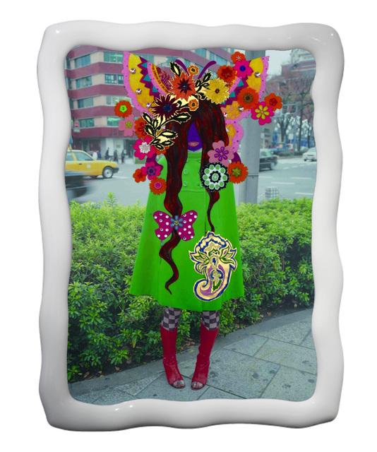 , 'TOKYO MONSTER: I'm Not Alike Anybody,' 2014, Arario Gallery