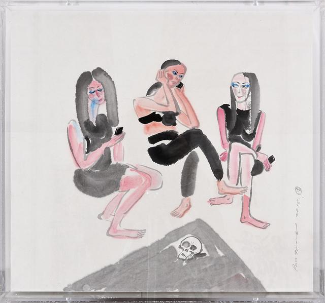 , 'Three Girls and a Skull 三个姑娘和一个骷髅,' 2015, ART LABOR Gallery