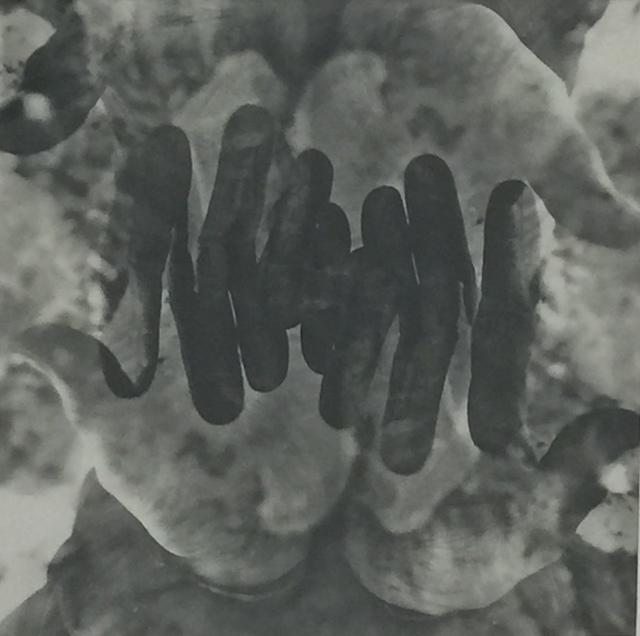, 'Touch / لمسات,' 2018, al markhiya gallery