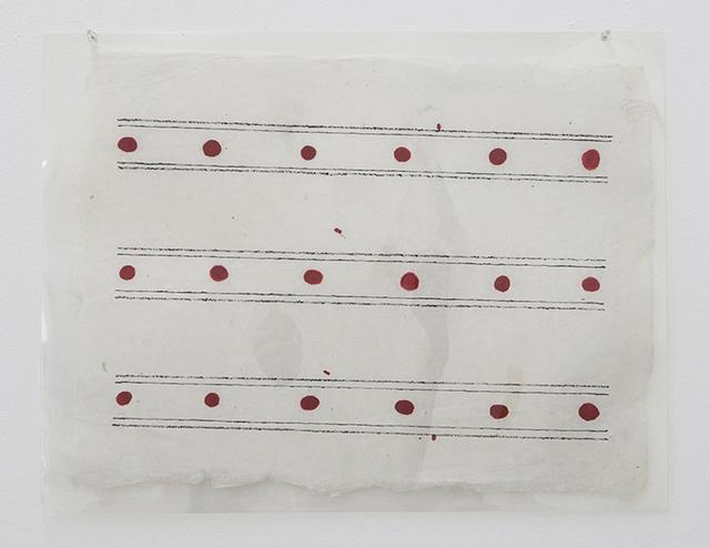 , 'Aware iyëpë (sangre de rabipelado),' 2015, ABRA