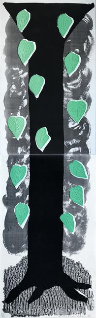 , 'The Tall Tree,' 1986, ARCHEUS/POST-MODERN