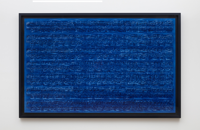 Idris Khan, 'The calm is but a wall', 2019, Galerie Thomas Schulte