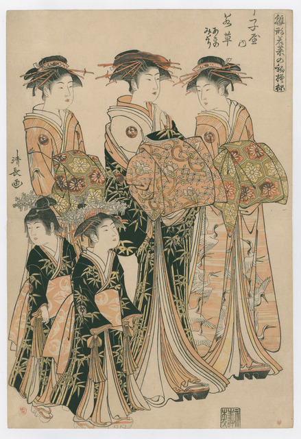 , 'Models for Fashion: The New Designs as Fresh Young Leaves(Wakakusa of the Choji-ya, Kamuro Asano and Midori),' 1783, The Art of Japan