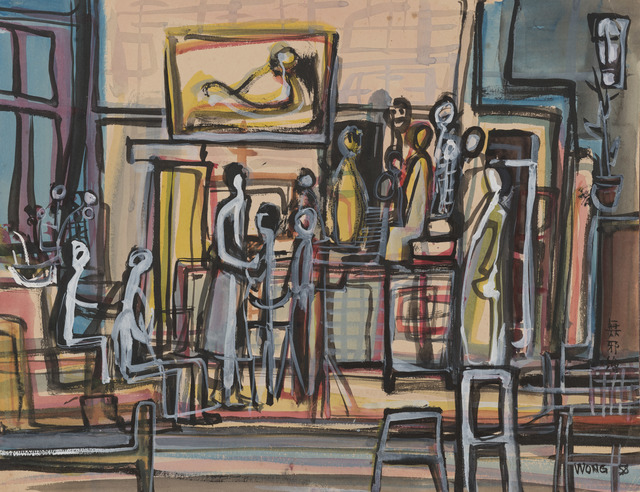 , 'At home,' 1958, Art Museum of the Chinese University of Hong Kong
