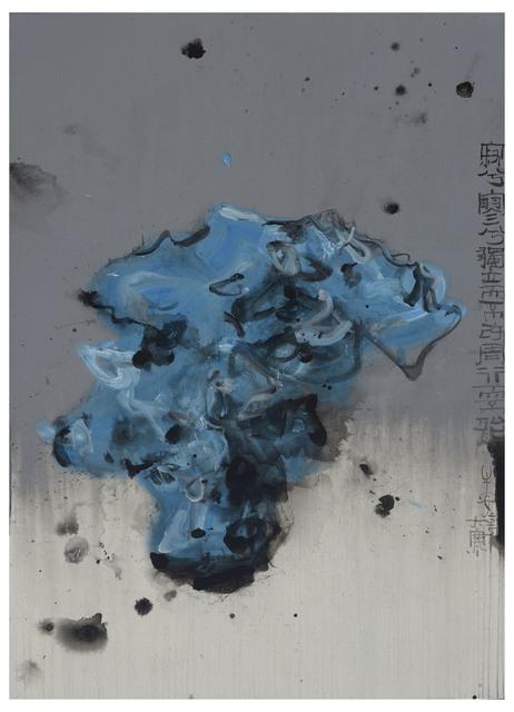 , 'Jiangnan Series - Blue 2,' 2015, ArtCN