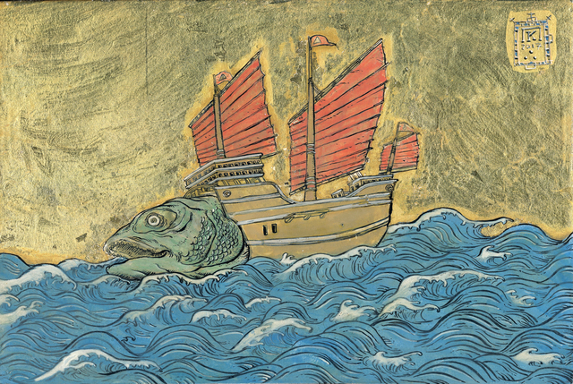 , 'Study for a Boatfish with Red Sails,' 2018, DECORAZONgallery