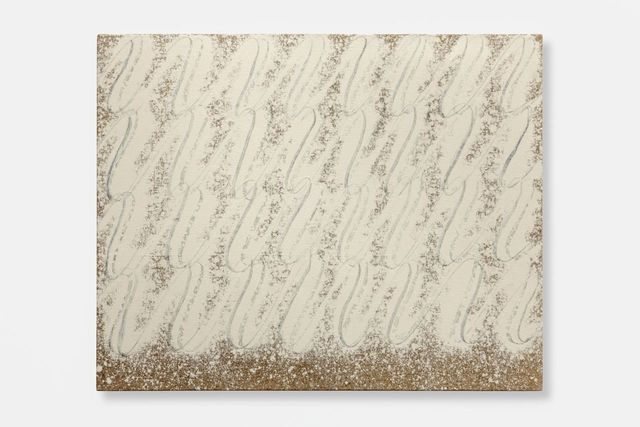 , 'Ecriture No. 47-78,' 1978, Tina Kim Gallery