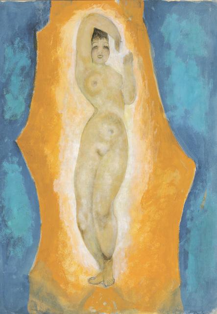 , 'Dancer,' ca. 1919, Galerie Bei Der Albertina Zetter