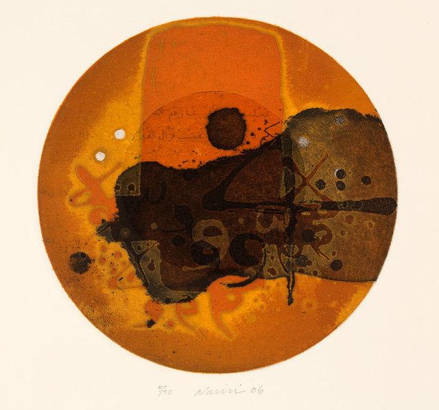 , 'Homage to Al-Mutanabi III,' 2007, Meem Gallery
