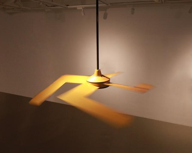, '∞,' 2017, Shanghai Gallery of Art