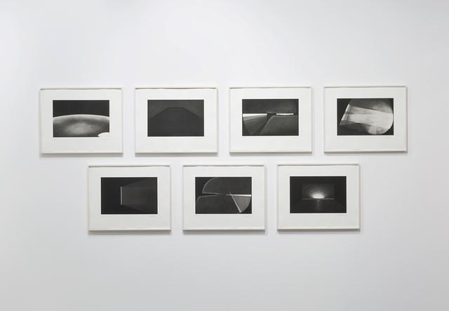 , 'Deep Sky,' 1984, Galería OMR