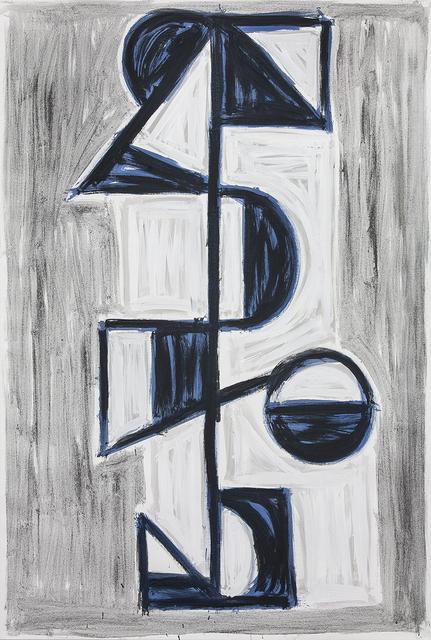 , 'ES.17.32,' 2017, Galería Heinrich Ehrhardt