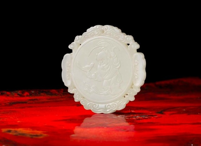 , 'A white jade pendant,' China: Qianlong (1736-95), Rasti Chinese Art