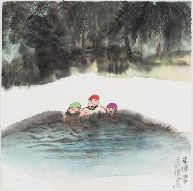 , 'Summertime in Sanya,' 2019, Vermilion Art