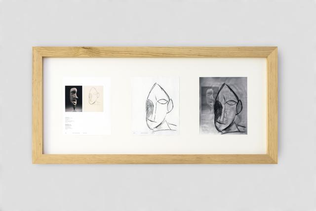 , 'Ejercicio de copia, falsificación, restauración I,' 2018, Galería Hilario Galguera