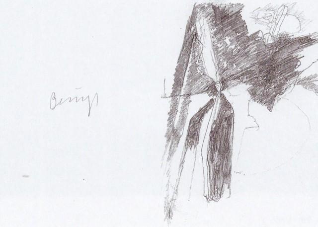 Joseph Beuys, 'Leonardo Codice Madrid IV', 1975, ARTEDIO