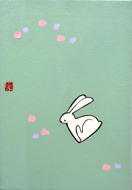 , 'Running Rabbit,' 2014, Artemis Art