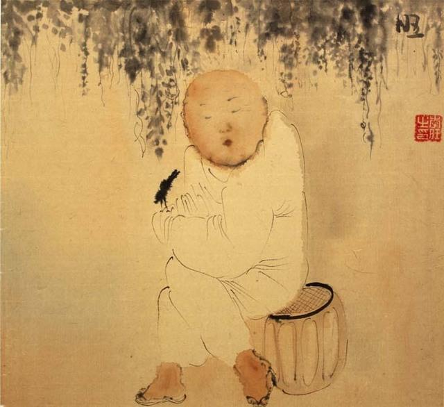 , 'Happy Man 18-3,' 2018, Tao Water Art Gallery