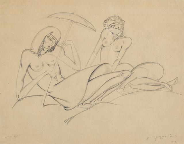 Lado Gudiashvili, 'Rest', 1919, Baia Gallery