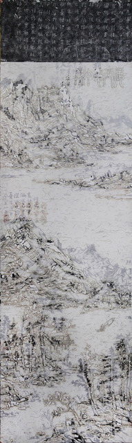 , 'Digital No13-LBST020,' 2013, Alisan Fine Arts