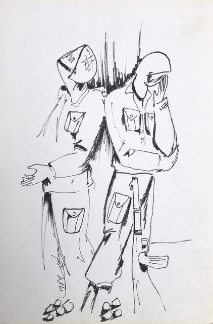 , 'Diary #4,' 1989, Zawyeh Gallery