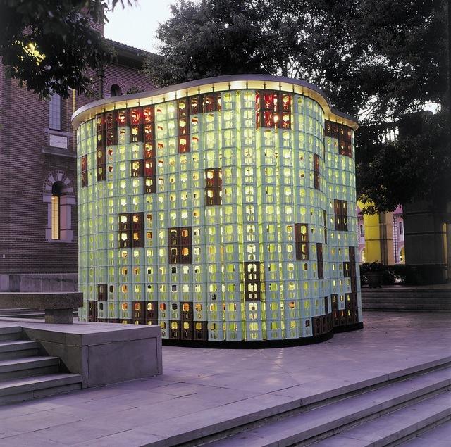 , 'Kastenhaus,' 2000, Rice University Art Gallery