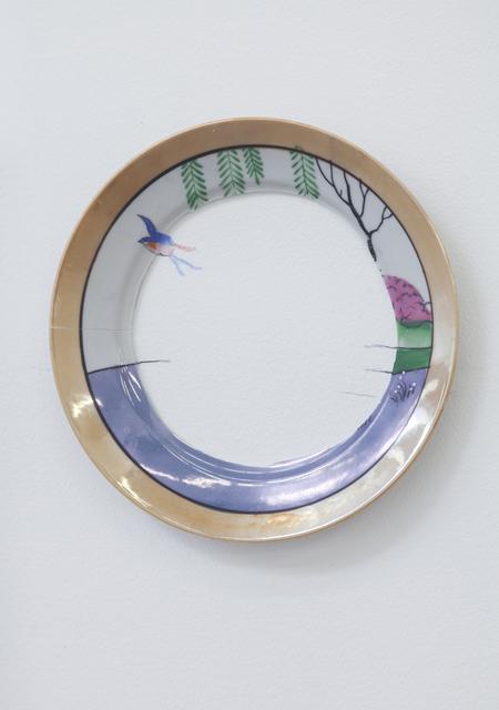 , 'Reconstrucción: paisaje chino,' 2015, Ruth Benzacar Galería de Arte