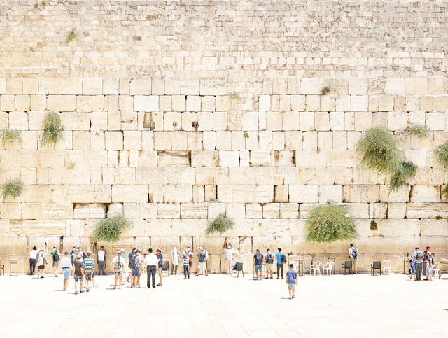 , 'The Western Wall,' 2017, Newzones