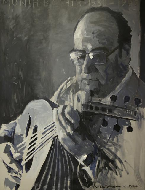 , 'Musician Monir Bashir 1930-1997,' 2017, al markhiya gallery