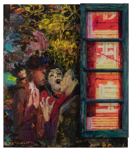 , 'Neighbour's Window· Emperor 邻窗·邦皇,' 2017, Chambers Fine Art