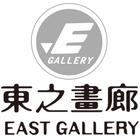 East Gallery