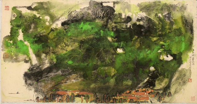 , 'Lakes and Mountains ,' 2015, NanHai Art