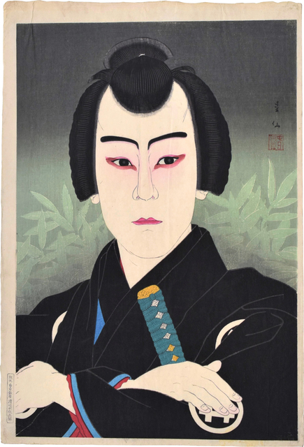 Natori Shunsen, 'Collected Portraits of Shunsen: Actor Ichikawa Sumizo VI as Shirai Gonpachi', ca. 1926, Scholten Japanese Art