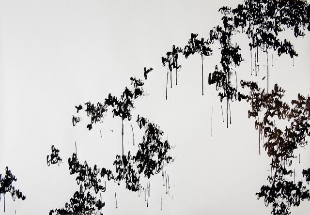 , 'Je m'en fous- paysage 46,' 2012, Yodo Gallery