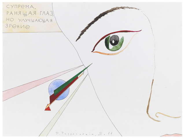 , 'Suprima is wounding an eye whilst improving her eyesight,' 2011, Galerie Iragui