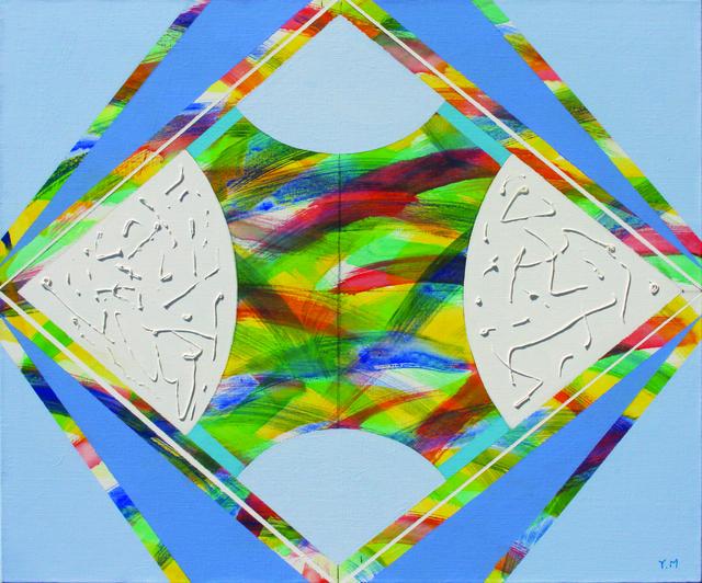 , 'Rainbow Sky B,' 2019, Walter Wickiser Gallery