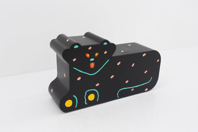, 'Cheetah Bench,' 2016, The Hole