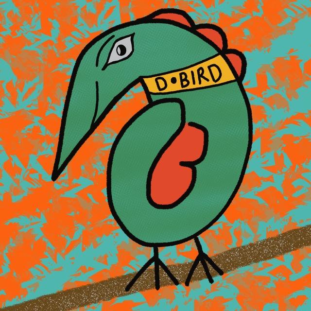 Yonko Kuchera, 'D-Bird', 2018, Kuchera Collection