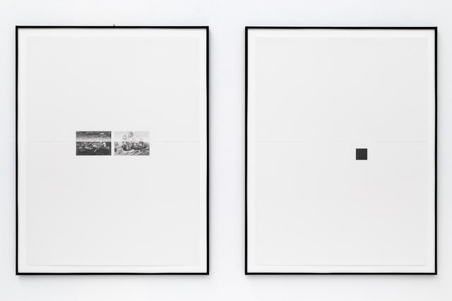 , 'Horizon,' 2016, SKETCH