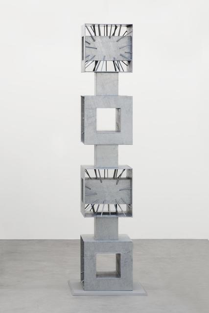 , ' Endless Column,' 2015, Almine Rech