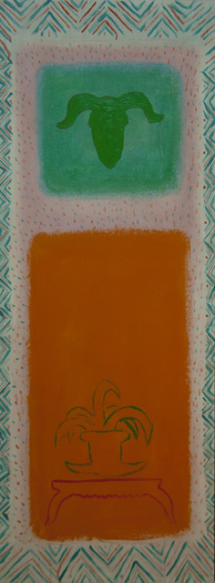 , 'Untitled,' 1988, Gallery One