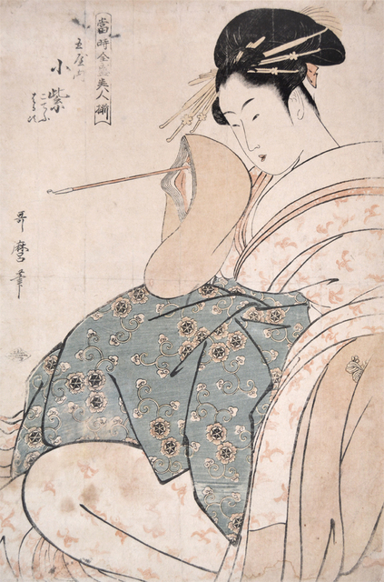 , 'Komurasaki from the House of Tama,' ca. 1794, Ronin Gallery